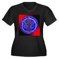 Unique Beliefs Women's Plus Size V-Neck Dark T-Shirt