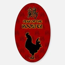 Year of the Rooster Sticker (Oval)