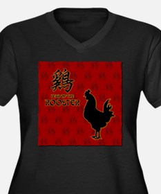 Year of the Rooster Women's Plus Size V-Neck Dark