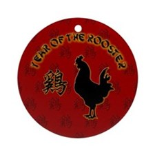 Cute Year of the rooster Ornament (Round)