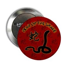 """Year of the Snake 2.25"""" Button"""