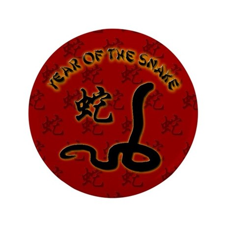 "Year of the Snake 3.5"" Button (100 pack)"