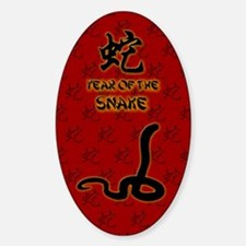 Year of the Snake Sticker (Oval)