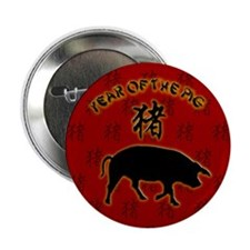 """Year of the Pig 2.25"""" Button"""