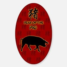 Year of the Pig Sticker (Oval)