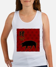 Year of the Pig Women's Tank Top