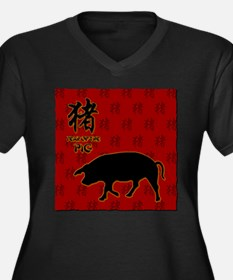 Year of the Pig Women's Plus Size V-Neck Dark T-Sh