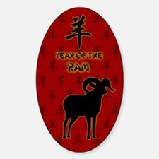 Year of the Ram Sticker (Oval)