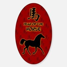 Year of the Horse Sticker (Oval)
