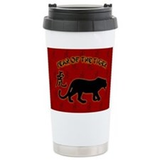 Year of the Tiger Travel Coffee Mug