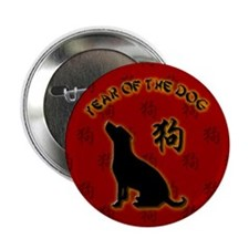 """Year of the Dog 2.25"""" Button"""