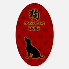 Year of the Dog Sticker (Oval)