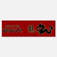 Year of the Dragon Sticker (Bumper)