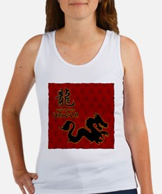 Year of the Dragon Women's Tank Top