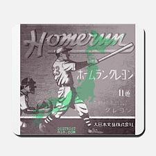 BASEBALL FOR JAPAN Mousepad