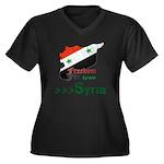 Freedom for Syria Women's Plus Size V-Neck Dark T-