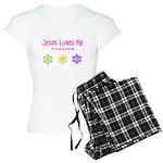 Jesus Loves Me Women's Light Pajamas