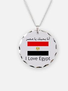I love Egypt Necklace