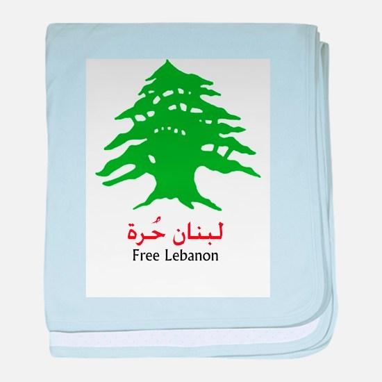 Lebanon Tree and the Israeli baby blanket