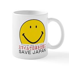 Save Japan II Mug