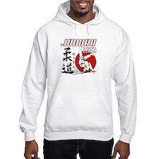 Commemorative Judo Hoodie
