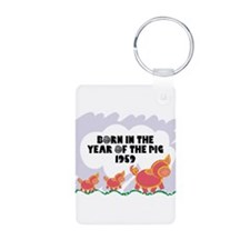 1959 Year Of The Pig Keychains