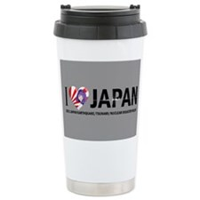 Japan Relief Travel Mug
