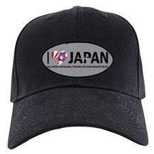 Japan Relief Baseball Hat