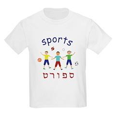 Sports in Hebrew Kids Light T-Shirt
