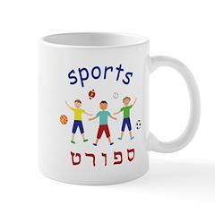 Sports in Hebrew Mug