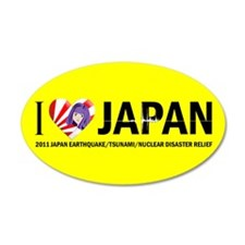 Japan Relief 22x14 Oval Wall Peel