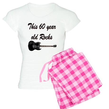 HAPPY 60TH BIRTHDAY Women's Light Pajamas