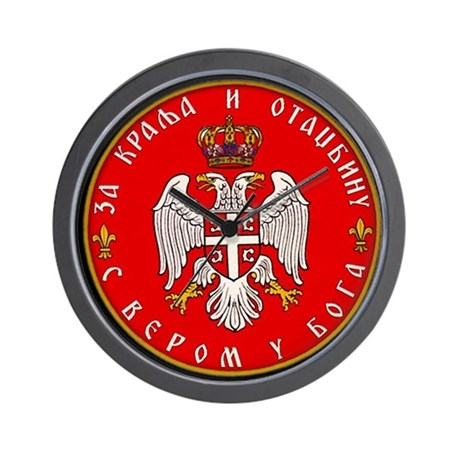 Serbian Wall Clock