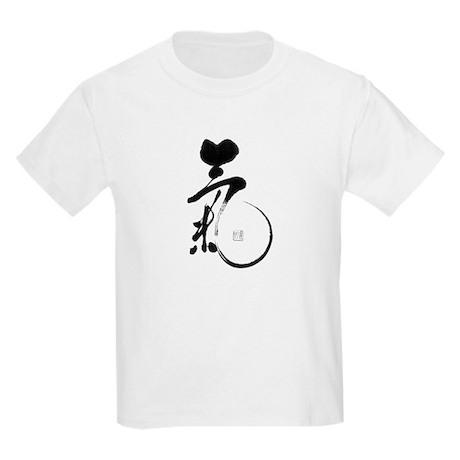 """""""Ki"""" Kids Light T-Shirt"""