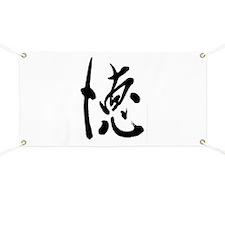 Virtue Banner