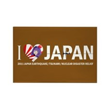 Japan Relief Rectangle Magnet