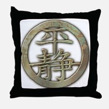 """""""Chinese Insignia"""" ~ Throw Pillow ~ Distressed"""