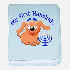 baby's first Hanukah baby blanket