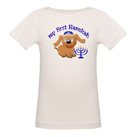 baby's first Hanukah Organic Baby T-Shirt
