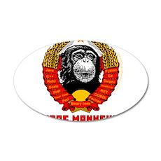 Code Monkeys of the World, Unite! 38.5 x 24.5 Oval