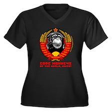 Code Monkeys of the World, Unite! Women's Plus Siz