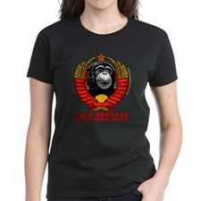 Code Monkeys of the World, Unite! Tee