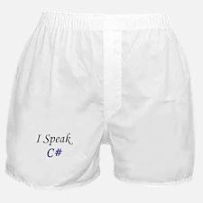 """""""I Speak C#"""" Boxer Shorts"""