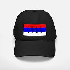 Srbija Baseball Hat