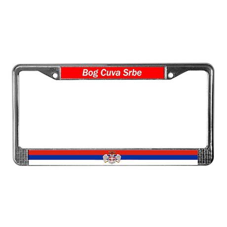 Serbian License Plate Frame