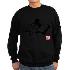 kanji soul black Sweatshirt