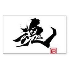 kanji soul black Decal