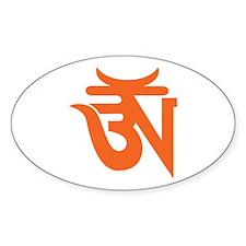 Hindu Om / Aum Symbol Decal