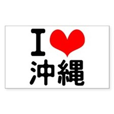 I Love Okinawa Decal