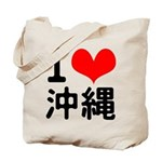 I Love Okinawa Tote Bag